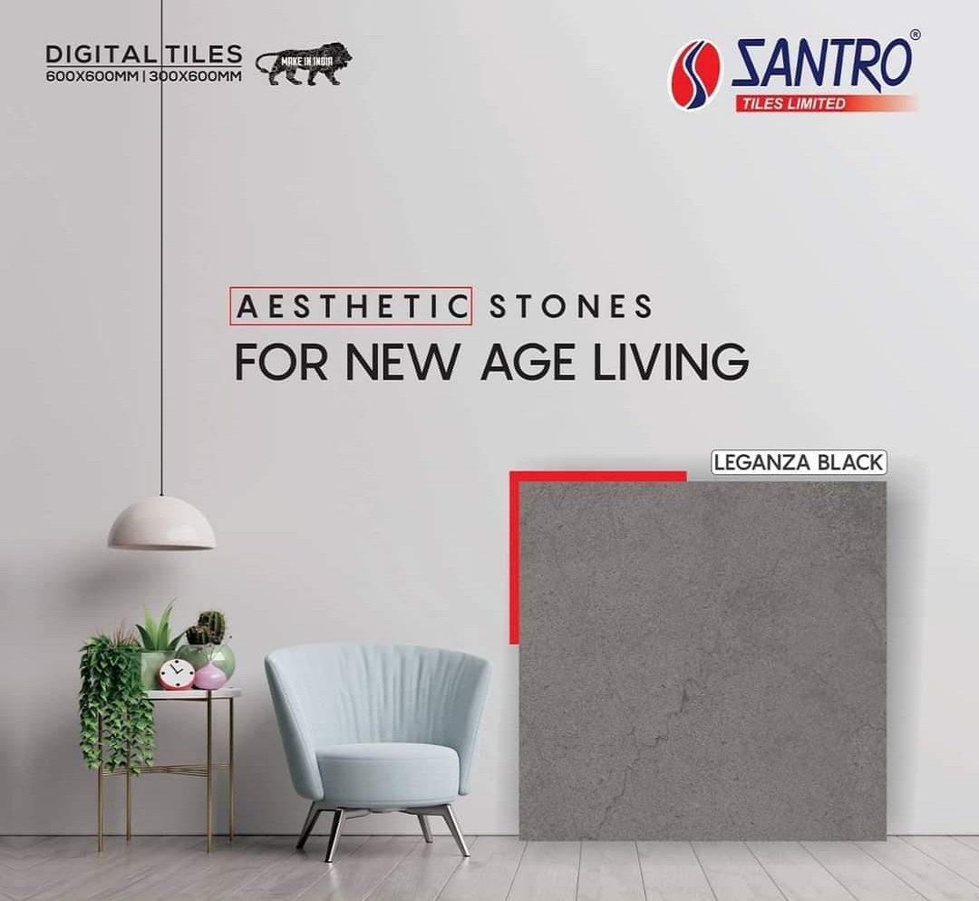 New Range of Digital Tiles